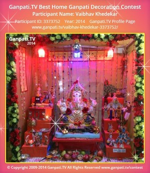 Vaibhav Khedekar Ganpati Decoration