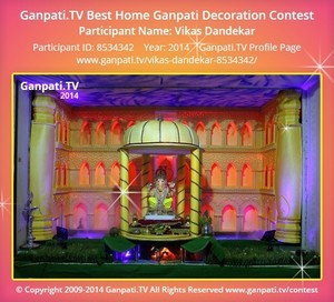Vikas Dandekar Ganpati Decoration