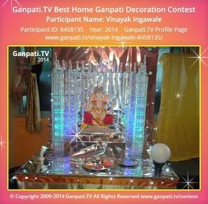 Vinayak Ingawale Ganpati Decoration