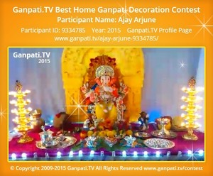 Ajay Arjune Ganpati Decoration