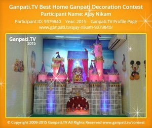 Ajay Nikam Ganpati Decoration