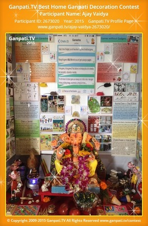 Ajay Vaidya Ganpati Decoration