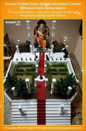 Ajinkya Jagdane Ganpati Decoration