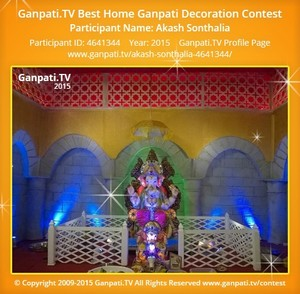 Akash Sonthalia Ganpati Decoration