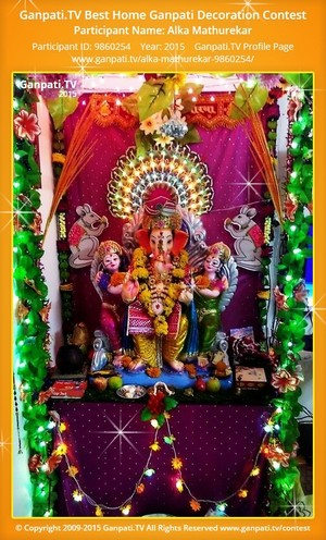 Alka Mathurekar Ganpati Decoration