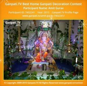 Amit Gurav Ganpati Decoration