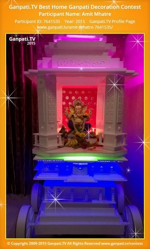Amit Mhatre Ganpati Decoration