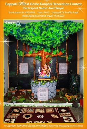 Amit Wayal Ganpati Decoration