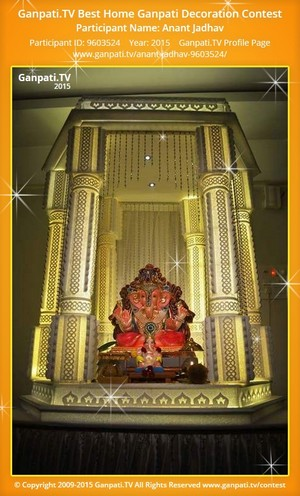 Anant Jadhav Ganpati Decoration
