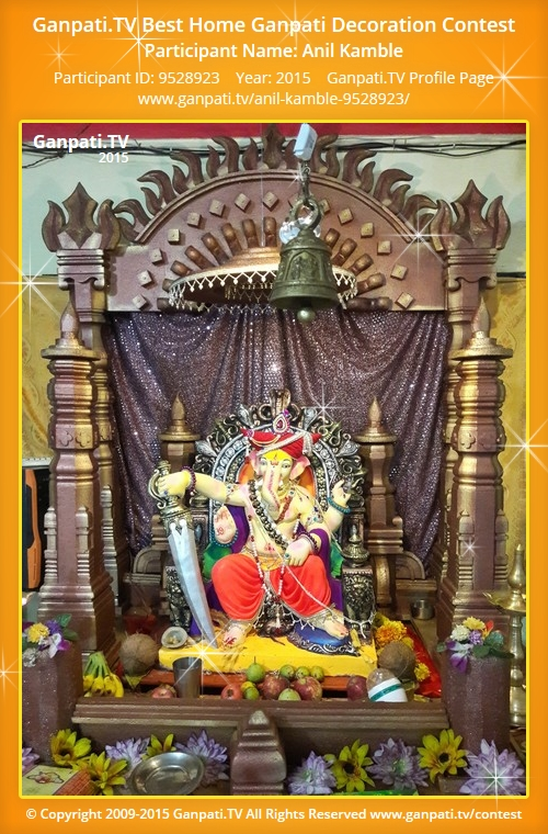 ... Home Ganpati From Year 2015. Decoration ...