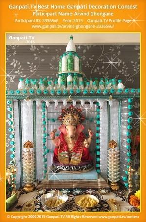 Arvind Ghongane Ganpati Decoration