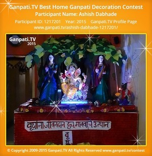 Ashish Dabhade Ganpati Decoration