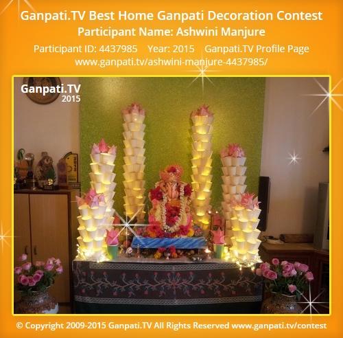 Ashwini Manjure Ganpati Tv