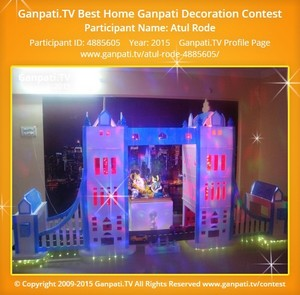 Atul Rode Ganpati Decoration
