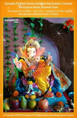 Bhavesh Dave Ganpati Decoration