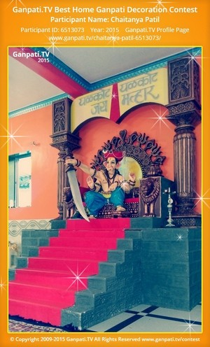 Chaitanya Patil Ganpati Decoration