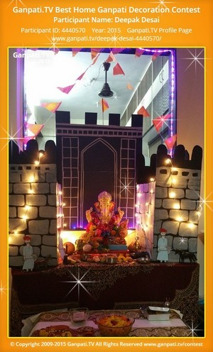 Deepak Desai Ganpati Decoration