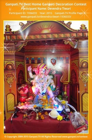 Devendra Tiwari Ganpati Decoration