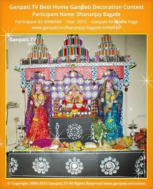 Dhananjay Bagade Home Ganpati Picture