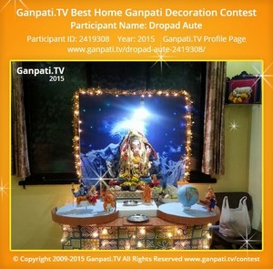 Dropad Aute Ganpati Decoration