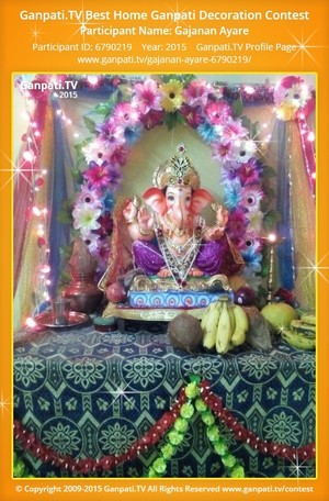 Gajanan Ayare Ganpati Decoration