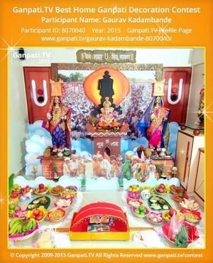 Gaurav Kadambande Ganpati Decoration