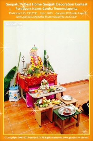Geetha Thummalapenta Ganpati Decoration