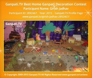 GIRISH JADHAV Ganpati Decoration
