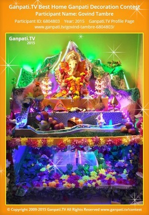 Govind Tambre Ganpati Decoration