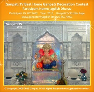 Jagdish Dhurav Ganpati Decoration