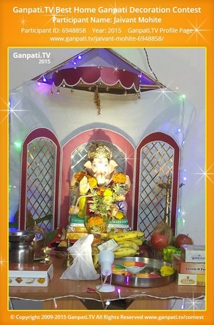 Jaivant Mohite Ganpati Decoration