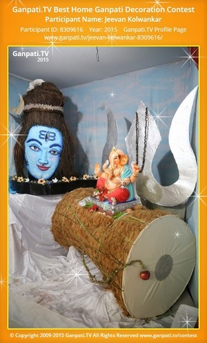 Jeevan Kolwankar Ganpati Decoration