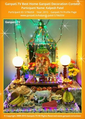 Shobhana Pushpasen Vagal Ganpati Decoration