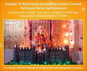 Kapil Bavbande Ganpati Decoration