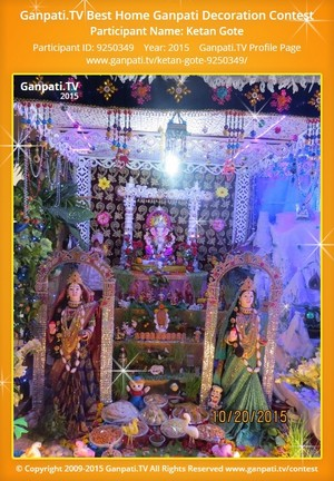 ketan gote Ganpati Decoration