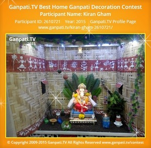Kiran Gham Ganpati Decoration