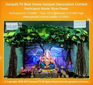 kiran pawar Ganpati Decoration