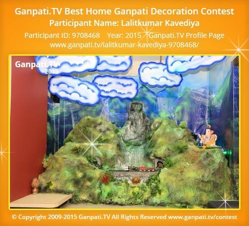 Ganpati.TV