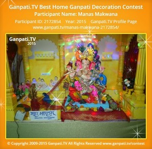 Manas Makwana Ganpati Decoration