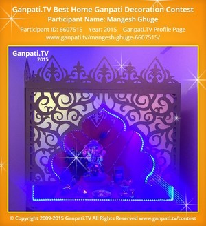 Mangesh Ghuge Ganpati Decoration