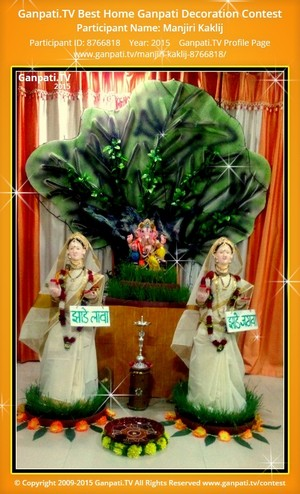 Manjiri Kaklij Ganpati Decoration