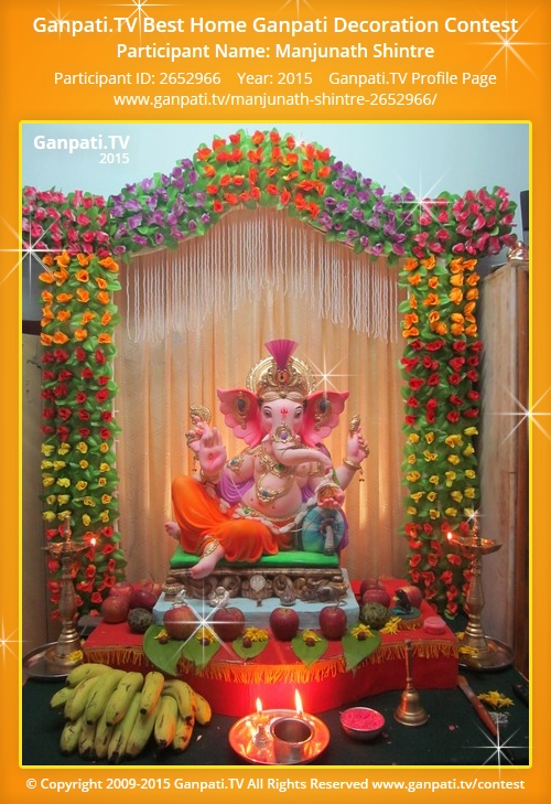 Manjunath Shintre Ganpati Tv