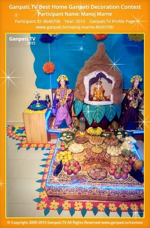 Manoj Marne Ganpati Decoration