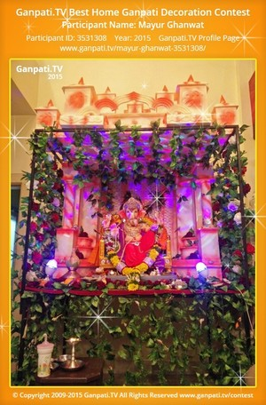 Mayur Ghanwat Ganpati Decoration
