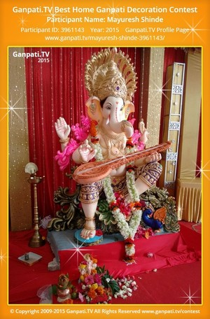 Mayuresh Shinde Ganpati Decoration