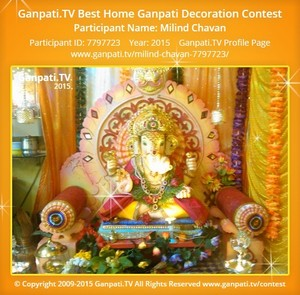 Milind Chavan Ganpati Decoration