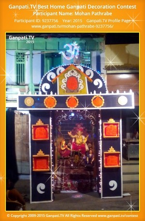 Mohan Pathrabe Ganpati Decoration