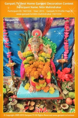 Nitin Mahindrakar Ganpati Decoration