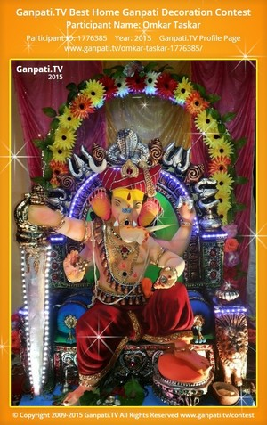 Omkar Taskar Ganpati Decoration