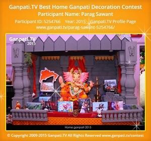 Parag Sawant Ganpati Decoration